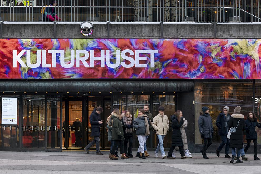 Kulturhusets ombyggnad i Stockholm. Ahrbom & Partner Arkitektkontor. Foto: Jonas Malmström.